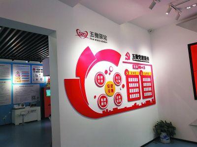 """南京建邺奥体社区:农田菜地变身""""志愿热土"""""""