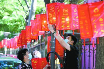 http://www.bjgjt.com/beijingxinwen/142723.html