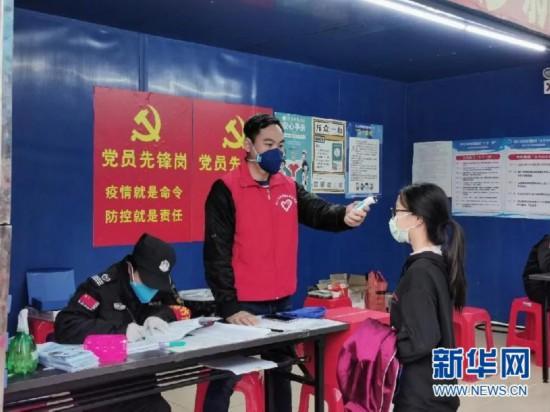 深圳大鹏新区探索构建党建引领网格治理志愿服务体系