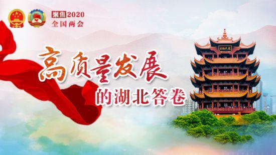 """湖北广电融媒体新闻中心:""""云""""报道""""云""""融合""""云""""创新"""