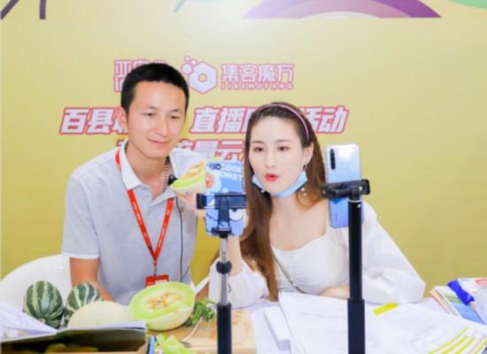 亚洲果蔬博览会在溧水举办 交易额达35.6亿元