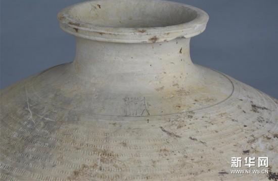 (图文互动)(9)黄河边发现大型古墓群 出土文物2000余件