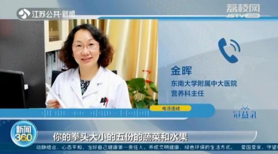 """喝茶、喝酸奶…食物""""刮油""""靠谱吗?医生:无论吃啥刮油,其实都没科学根据"""