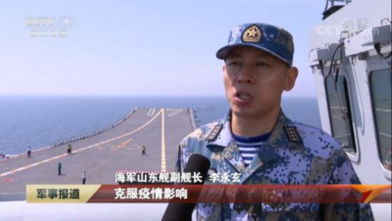 国产航母山东舰最新画面曝光_甲板上出现7架歼15舰载机