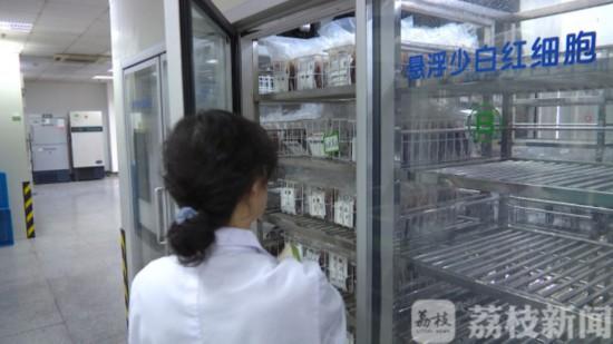 临床用血缺口近两成 南京多措施保障血液供应