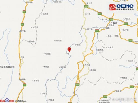 永善县:云南昭通市永善县发生3.2级地震 震源深度11千米