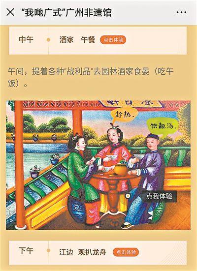 http://www.gzfjs.com/qichexiaofei/377289.html