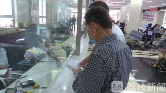 海门法院直播拍卖标的物 工人拿回被欠工资