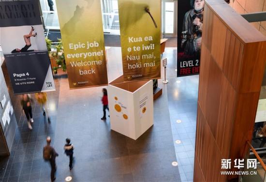 (国际)(1)新西兰国家博物馆闭馆68天后重新开放