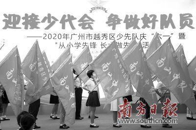 """广州成立26个""""南山中队""""致敬广东湖北抗疫医疗队"""