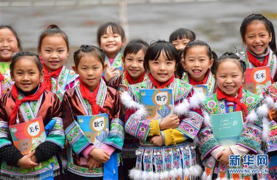 (脱贫攻坚)(1)决战贫困——教育扶贫这五年