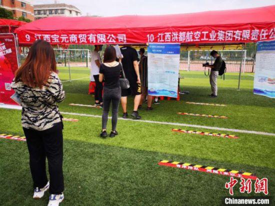 高校毕业生留赣就业专场招聘会举行大学生全程佩戴口罩