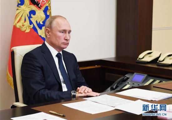 (国际)(1)普京:修宪全民公投7月1日举行