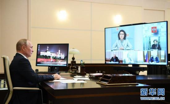 (国际)(2)普京:修宪全民公投7月1日举行