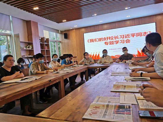 《习近平与大学生朋友们》系列报道引发强烈反响:青年来信传心声