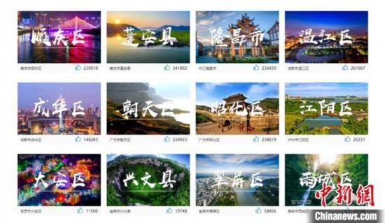 http://www.ncchanghong.com/youxiyule/24792.html