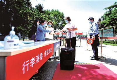 北京高校毕业生周六起返校