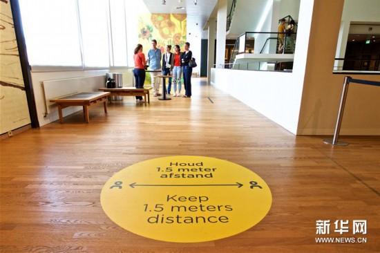 (国际疫情)(6)荷兰梵高博物馆重新开放