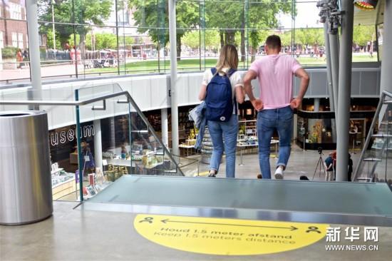 (国际疫情)(7)荷兰梵高博物馆重新开放