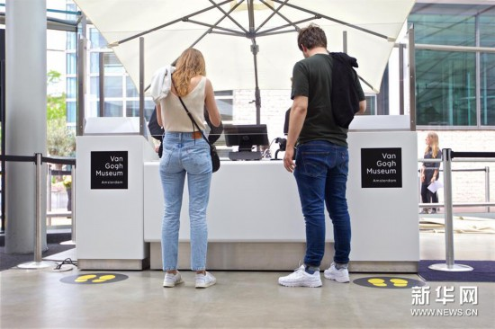 (国际疫情)(5)荷兰梵高博物馆重新开放