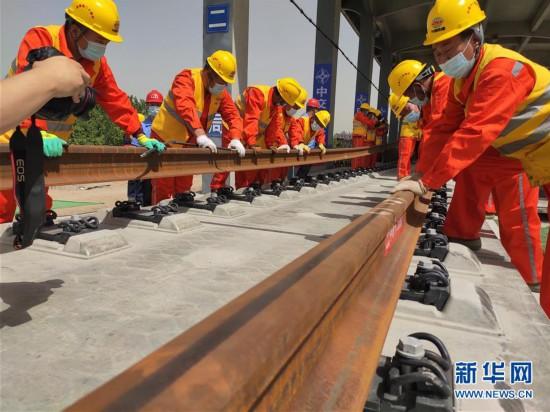 (經濟)(1)京雄城際鐵路(河北段)開始全線鋪軌