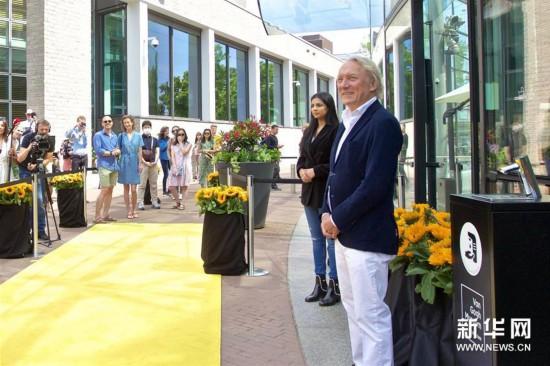 (国际疫情)(1)荷兰梵高博物馆重新开放