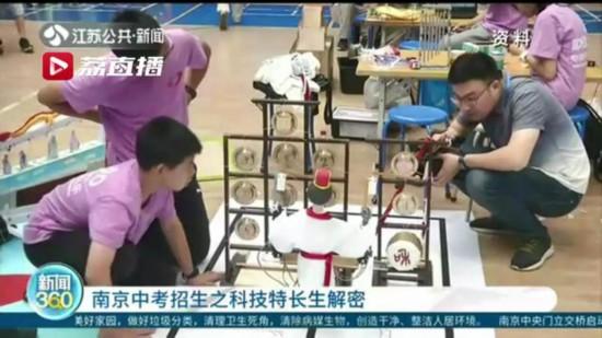 2020年南京17所普通高中共招收科技特长生341人