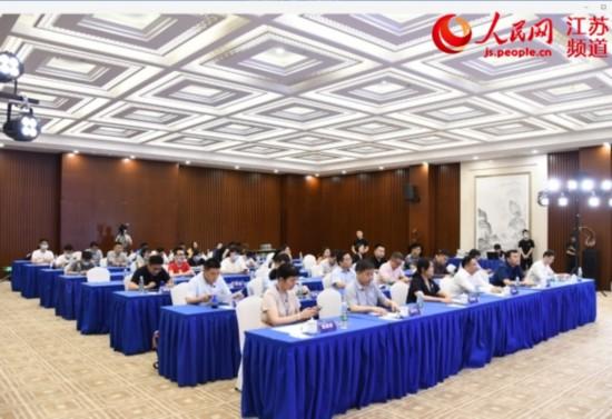 南京溧水经开区举行新能源汽车项目云上遴选赛