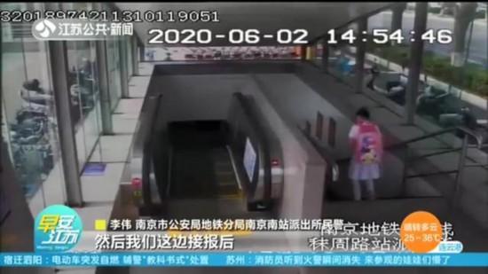 """南京一""""唐氏""""女孩走失 全城接力寻找"""