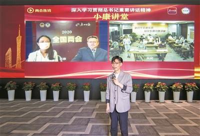 """厚积""""云""""发广州日报融媒创新两会报道"""