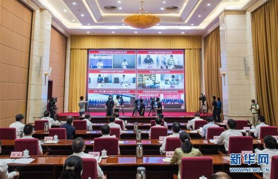 6月3日拍摄的视频会议现场。新华社记者肖艺九摄