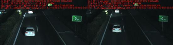 """一辆轿车在晚间被""""神器""""高清抓拍。"""