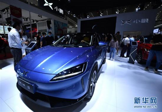 (经济)(1)2020第十二届西安车展开幕