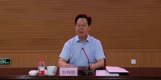 广西凭祥综合保税区管理委员会、中国(广西)自由贸易试验区崇左片区管理委员会召开领导干部集体谈话会