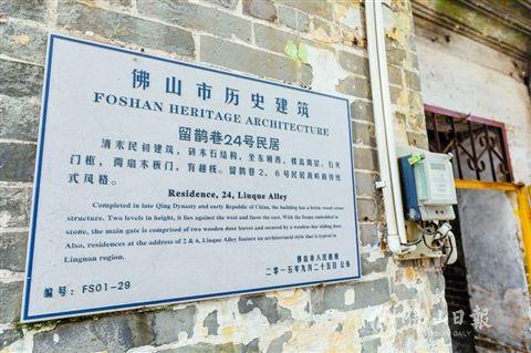 佛山禅城沙塘坊:百年老街 风情依旧