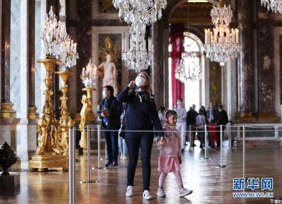 (国际疫情)(3)法国凡尔赛宫重新开门迎客