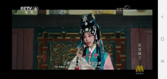 川剧电影《笑里藏刀》主演杜少杰扮演川剧旦角获得好评