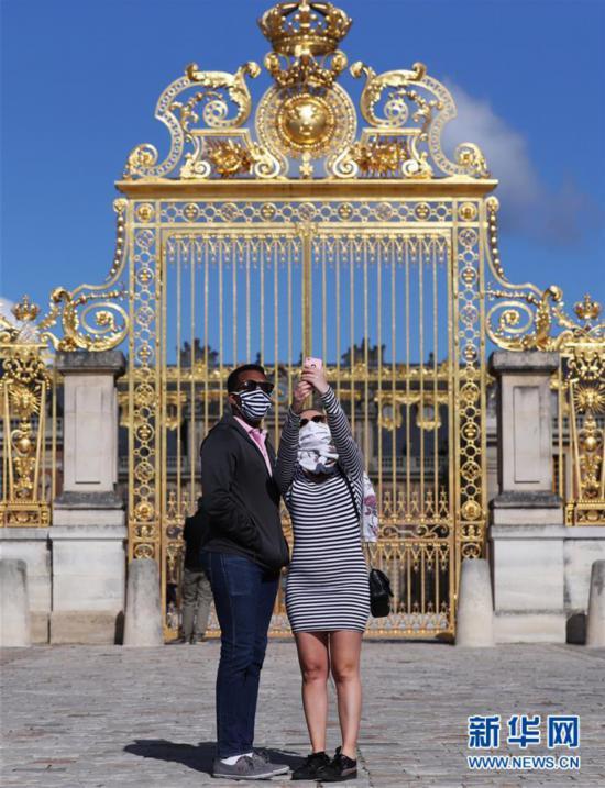 (国际疫情)(5)法国凡尔赛宫重新开门迎客