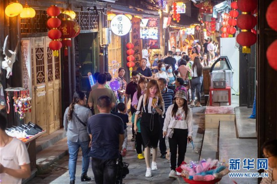 (图文互动)(2)美了乡村 富了山民――湖南崛起一批文旅特色小镇