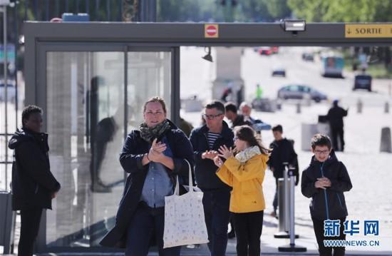 (国际疫情)(7)法国凡尔赛宫重新开门迎客