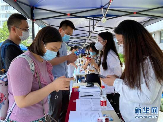 (图文互动)(3)北京首批20余所高校毕业年级学生分批次返校复课