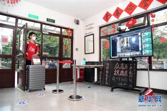 (图文互动)(8)北京首批20余所高校毕业年级学生分批次返校复课