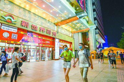 北京消费季启动  各大商圈客流量回升