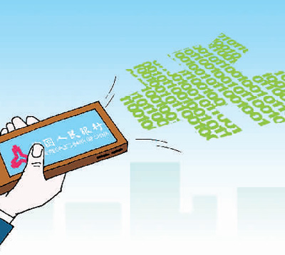 中国稳妥推进数字货币研发(专家解读)