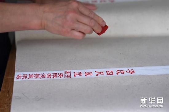 (文化)(16)探秘宣纸传统制作工艺