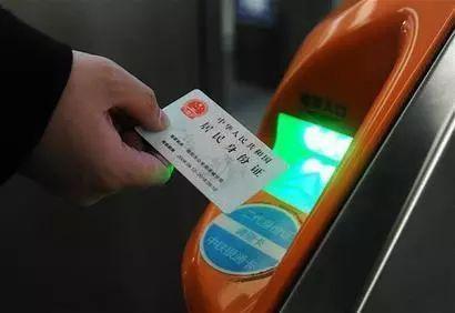 再见!纸质火车票 6月山东全面进入电子客票时代