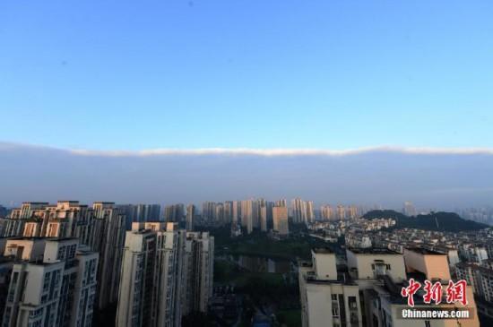 """重庆上空现""""阴阳天""""景象 天空被一分为二"""