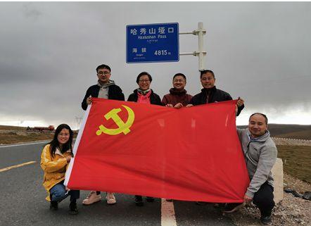 北京:让扶贫协作成果惠及雪山草原