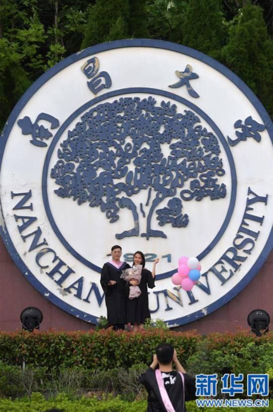 (教育)(1)又到一年毕业季