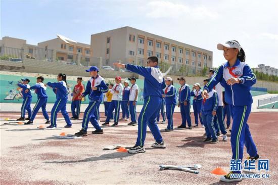 (体育)(3)蒙古族特色体育课